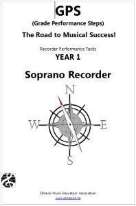 GPS Recorder