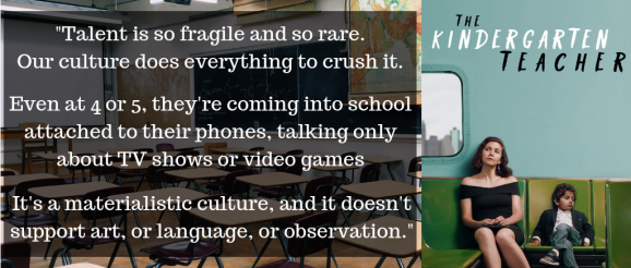 Kindergarten Teacher Quote